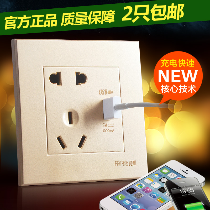 Электрическая розетка Excellent Fox USB USB USB 86