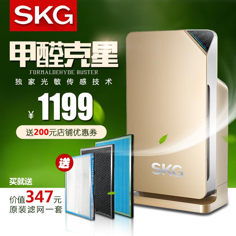 Очиститель воздуха SKG skg4207 PM2.5 skg skg 1836 увлажнитель воздуха 6 5l