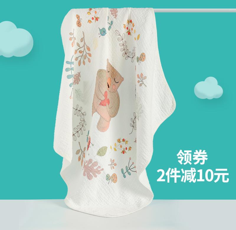婴儿浴巾纯棉纱布新生儿超柔吸水q初生宝宝洗澡巾儿童盖毯夏季薄