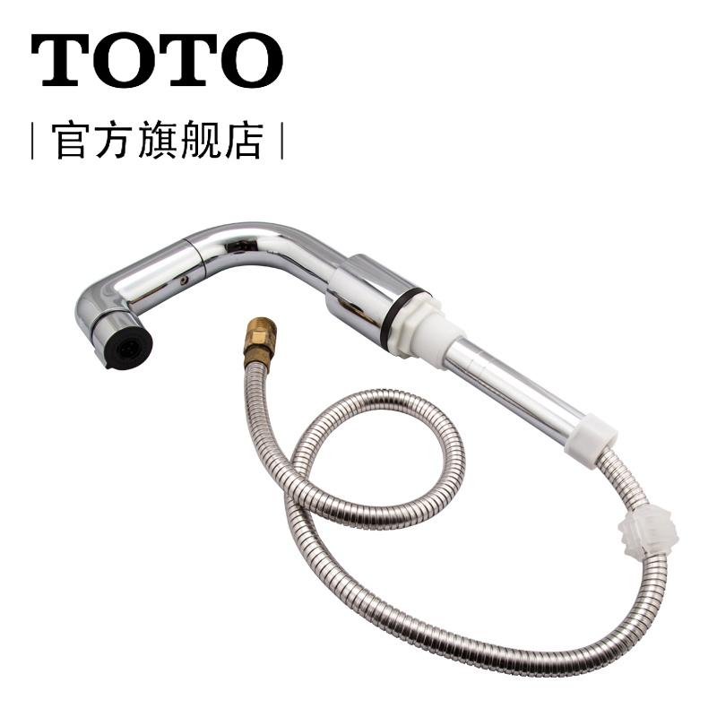 TOTO卫浴面盆双把三孔黄铜冷热水龙头DL358C