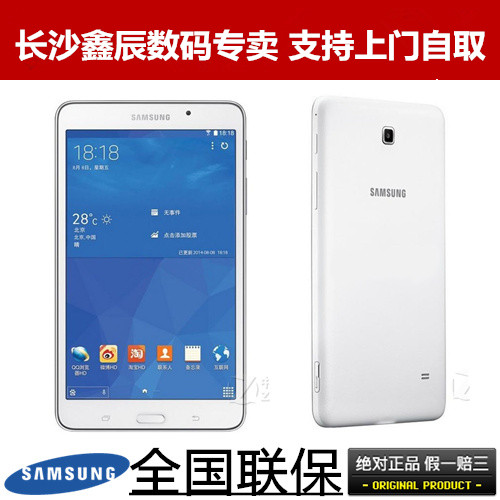 Планшет Samsung  GALAXY Tab4 SM-T230 WLAN 8GB аксессуар чехол samsung galaxy tab a 7 sm t285 sm t280 it baggage мультистенд black itssgta74 1