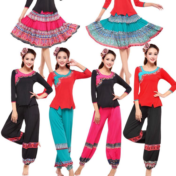 Национальный костюм Brands boutique dresses