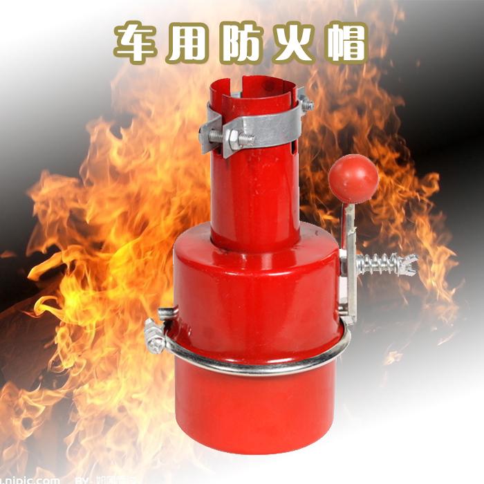 защитные аксессуары Hua Dianjin Tong