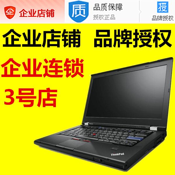 ноутбук Thinkpad IBM T420(4179AC8)X220 T430S T440 W510 T520 I5 new 14 hd laptop lcd screen 93p5693 for lenovo thinkpad t420 t420i t420s t430 t430i t430s original 40pin 1600 900 b140rw02 v 1