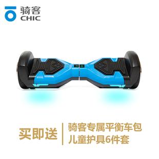 骑客智能双轮平衡车 儿童成人两轮漂移思维体感玩具车2017新款X1