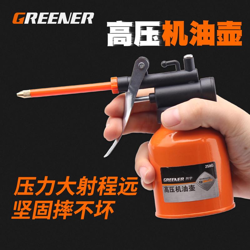 高压机油枪机油滴壶手动加油壶机油油壶润滑油壶机油加注壶机油壶