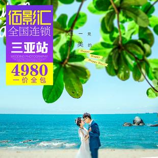 三亚婚纱摄影旅拍佰影汇海南拍摄结婚照海景水下蜜月工作室团购