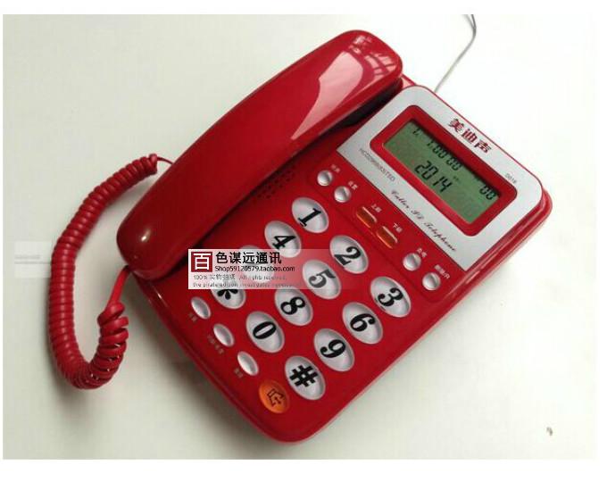 Проводной и DECT-телефон US 00d 016 D016 проводной и dect телефон us 6607