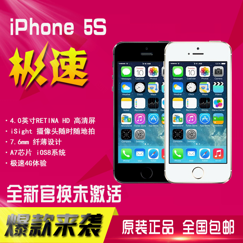 Мобильный телефон Apple  Iphone 5s A1530 4G apple iphone 5s 32gb a1530