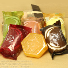 The body shop 100g