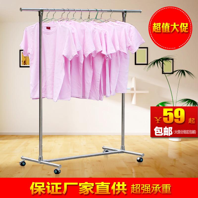 Стенд для сушки вещей Full metal drying rack metal floor coat hanger assembly simple coat rack living room clothes rack