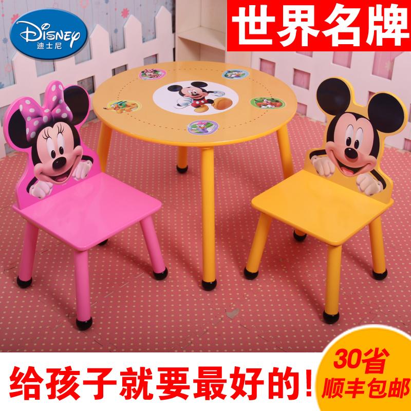 Детский столик со стулом Meixing ra1220/012