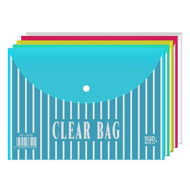 纽扣塑料小清资料袋子收纳袋a4文件袋透明防水文件袋按扣档案公文