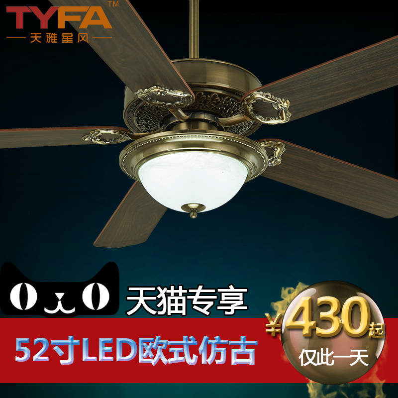 Taya stellar wind 52 1053 LED taya stellar wind 42 led