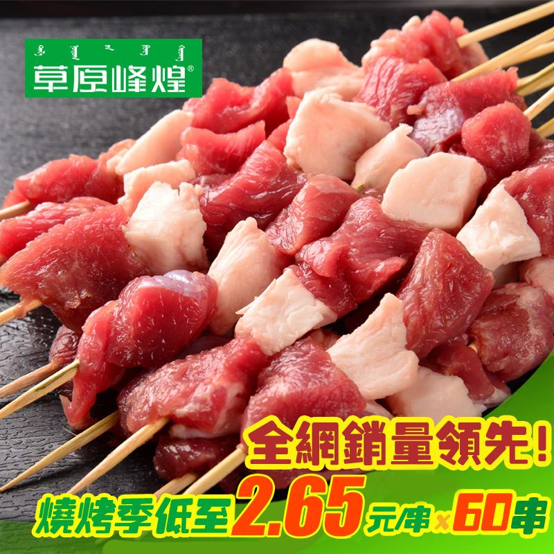 Prairie Feng Huang  1020g qun ti xiang chaozhou feng huang dan cong oolong 100g 3 5 oz