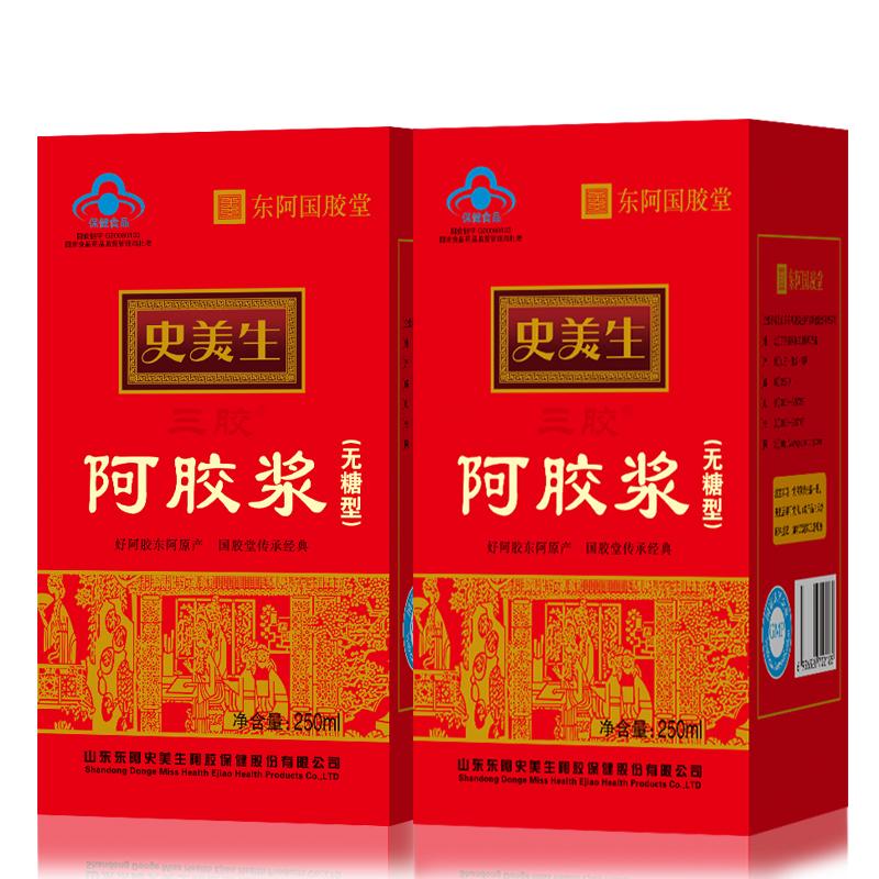 Shi Meisheng 250ml/*2 lacywear s 259 shi
