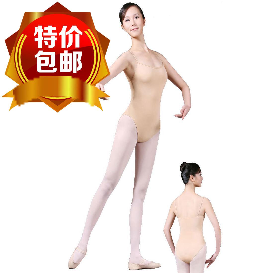 одежда для балета Falling 34x0096