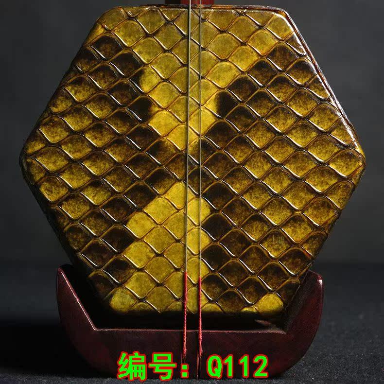 Эрху Long Yao long long