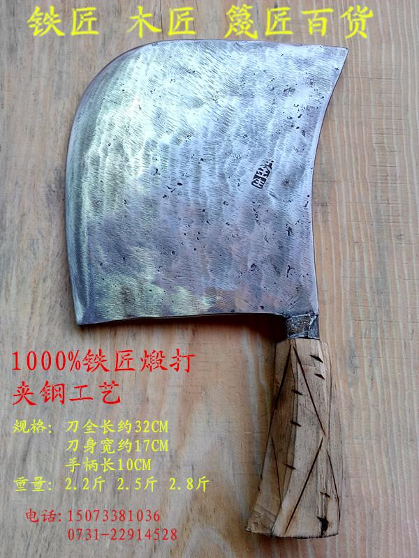 Топорик для мяса S1005 топорик для мяса amoy music kgd 3001