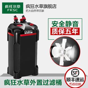 疯狂水草 鱼缸过滤桶水族箱外置过滤器设备堪比创星超静音净水泵