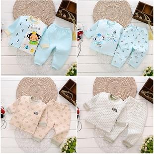 0-1岁婴儿保暖内衣套装春秋冬季衣服新生儿夏季空调睡服宝宝加厚