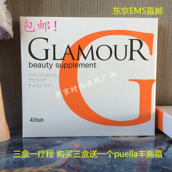 OTHER Glamour other glamour 90