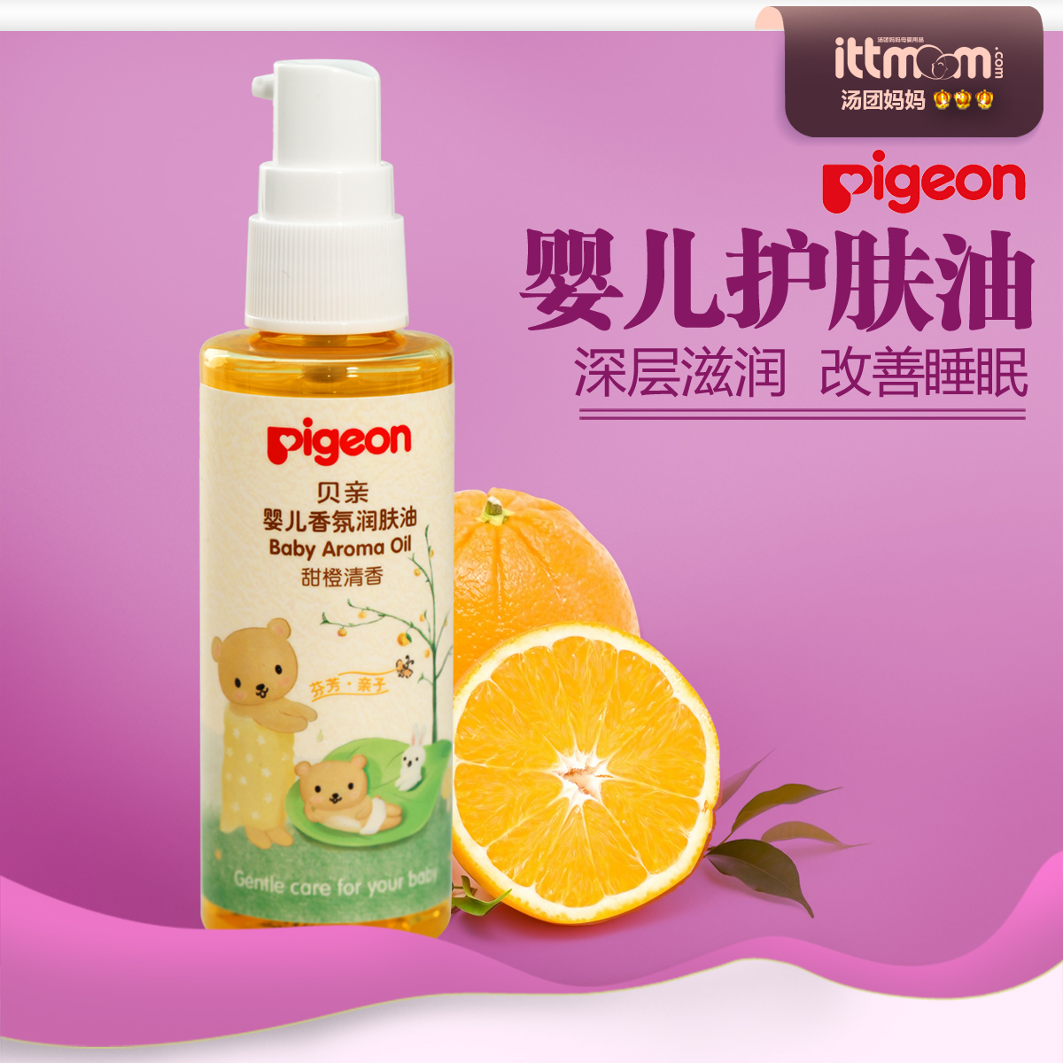 Pigeon  60ml pigeon english