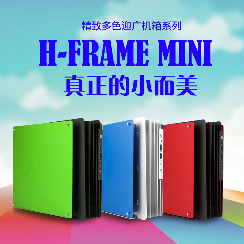 Корпус для ПК In Win  H-Frame Mini H-Frame Mini корпус in win emr002 450w black silver