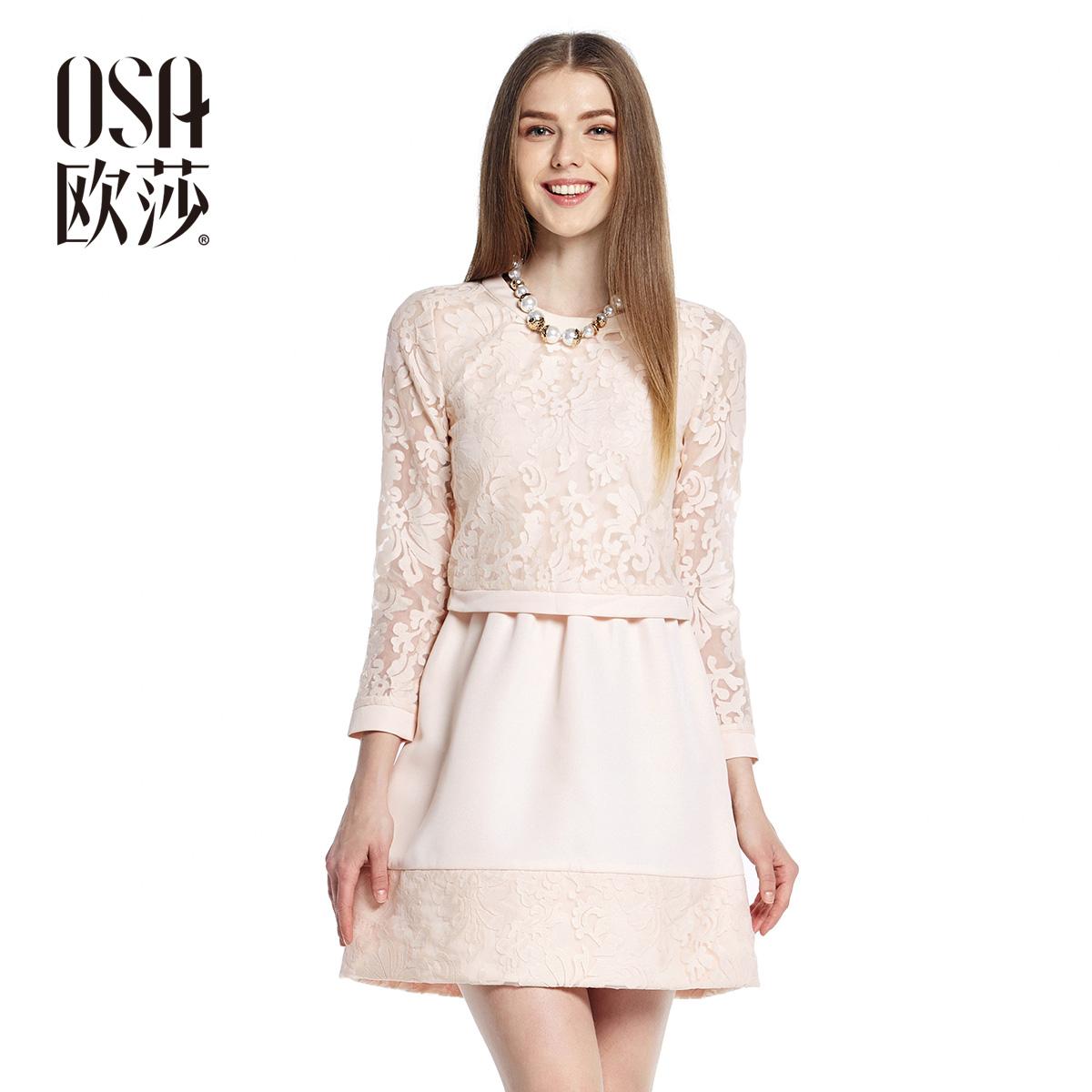 женское-платье-osa-sl405032-2015