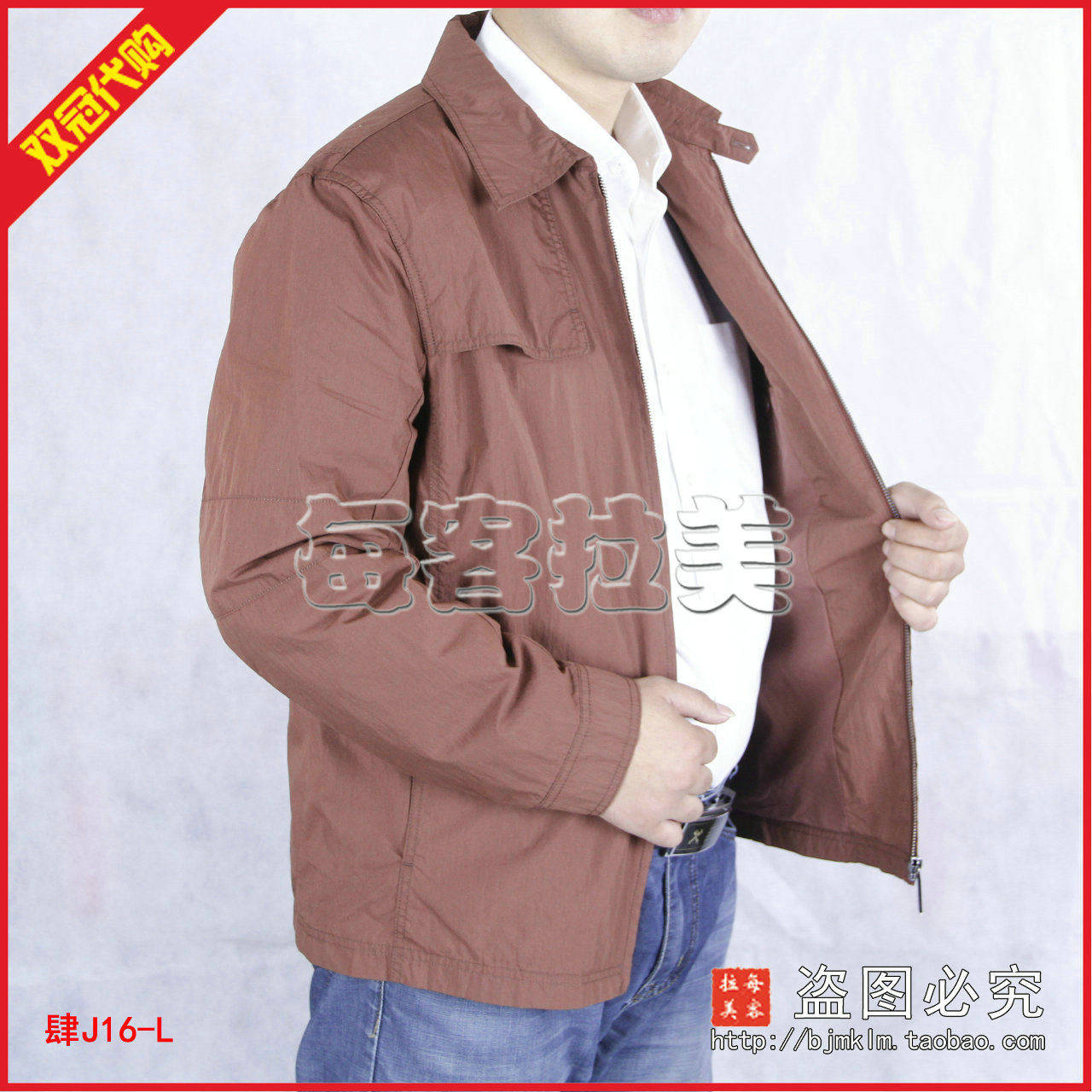 Куртка Hush Puppies  14 1599 PJ14515-050 цены онлайн