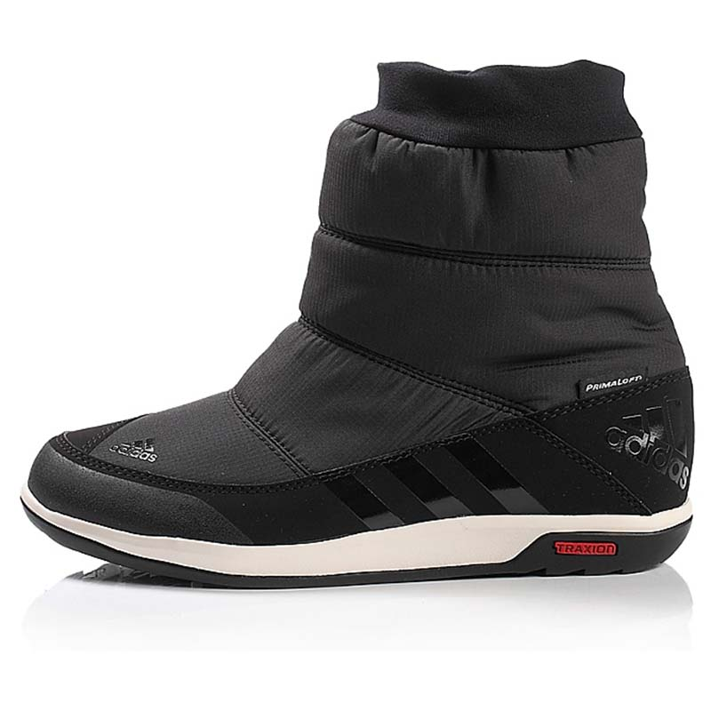 Зимние ботинки Adidas q21316 Q21389 G97348 halal cosmetics скраб для тела mandarin 250 мл