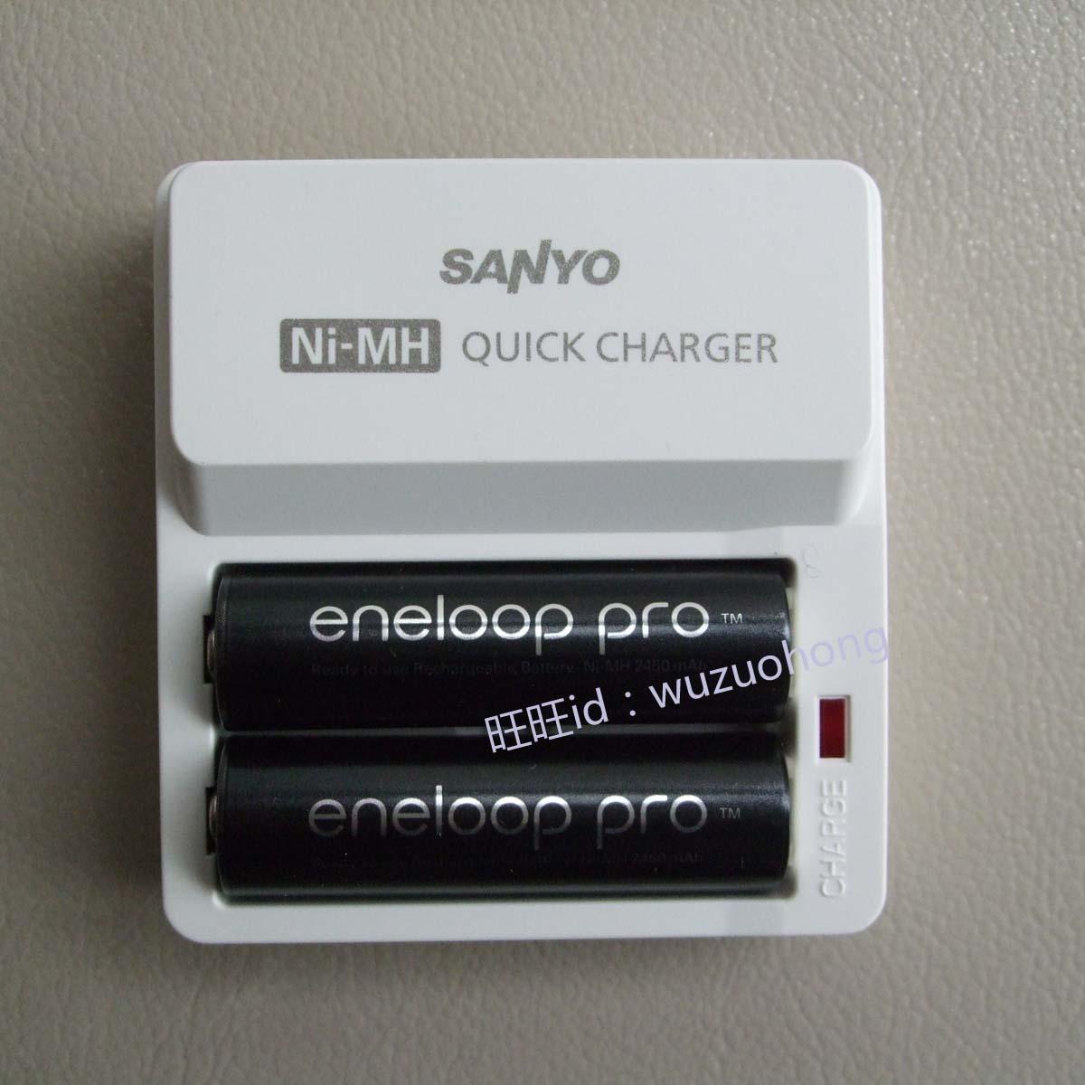 Универсальное зарядное устройство Sanyo  +2 Eneloop Pro