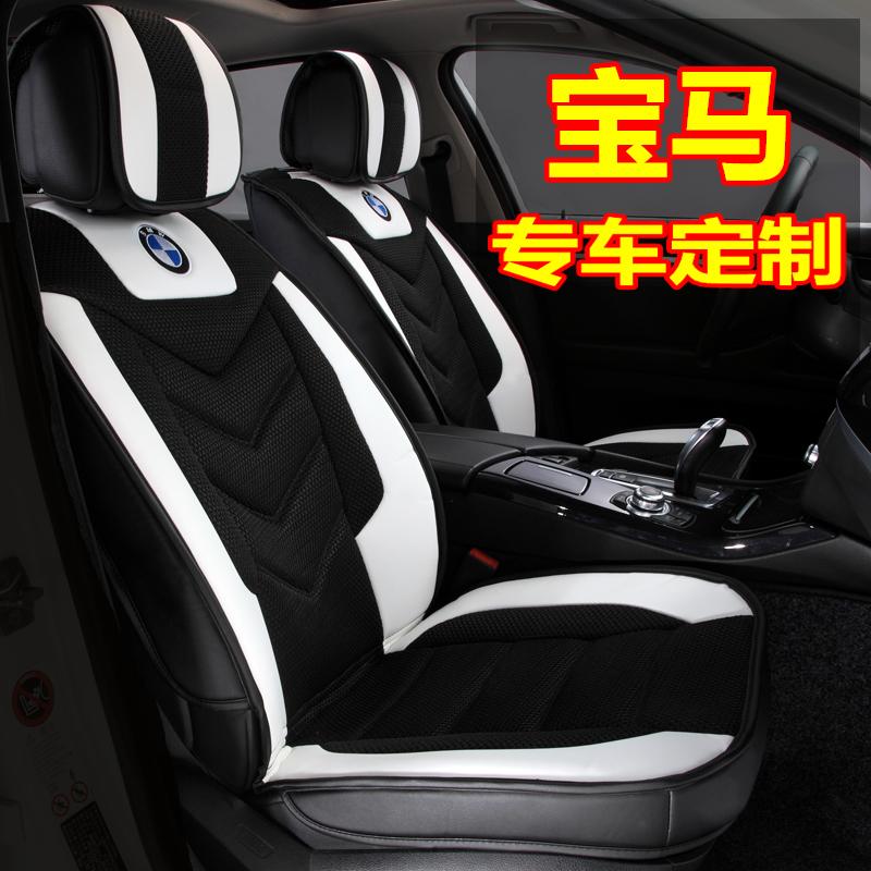 Авточехлы зимние Xin Niu Bang  X1X5X3 320li 520li 525li 730Li мыло косметическое yun niu розовое мыло yun niu