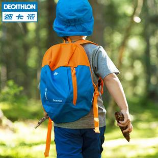 迪卡侬儿童双肩包小书包男旅行休闲背包迷你运动包女双肩背包QUJR