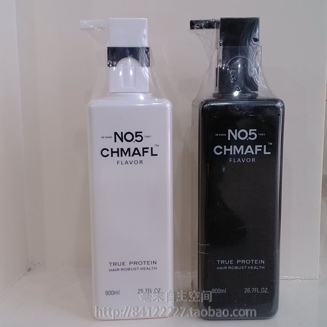 Шампунь Chanel  800ML недорого