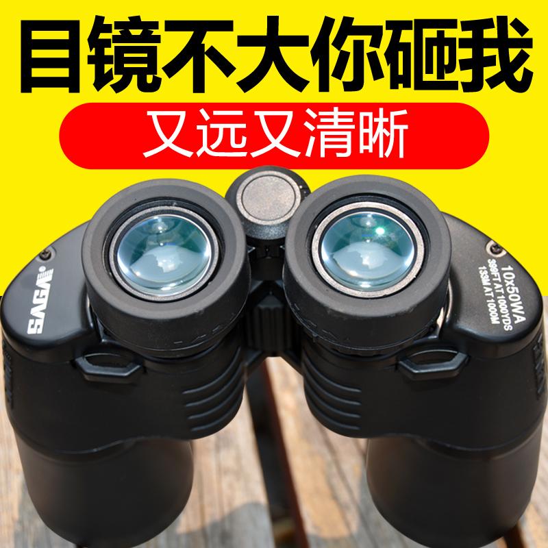 大众光学望远镜官网