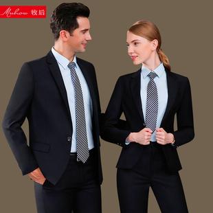 春季新款长袖西装工装套装大码男女同款小西服ol商务修身职业正装