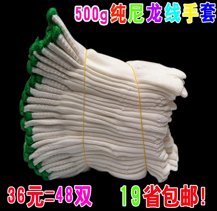 Защитные перчатки 500g nylon gloves  500g 500g