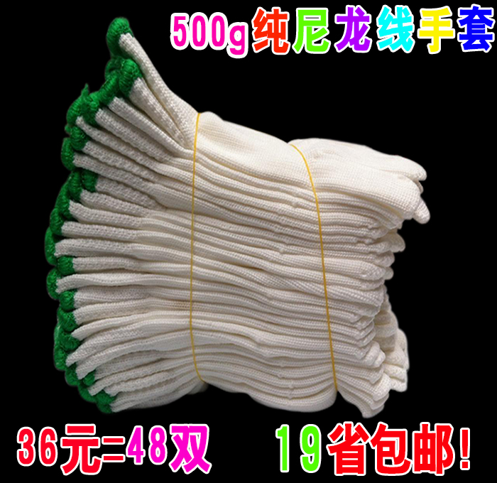 Защитные перчатки 500g nylon gloves 500g survival nylon bracelet brown