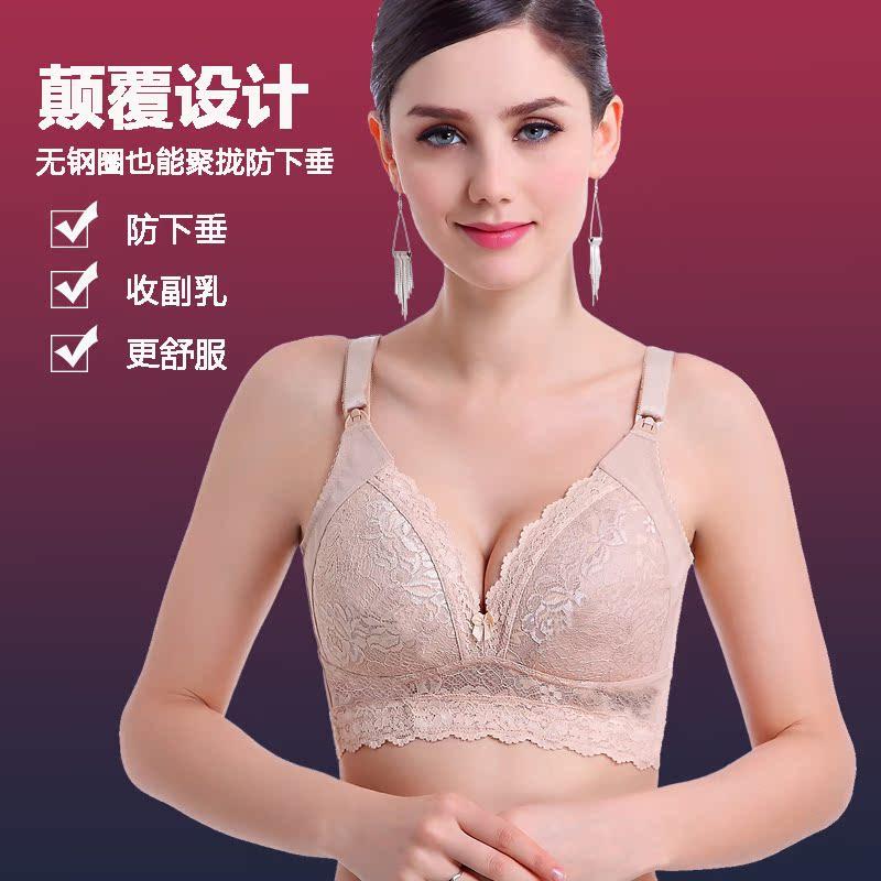 Бюстгальтер для беременных Oxiqi A368