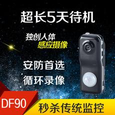 Видеокамера Other brands DF90 DV