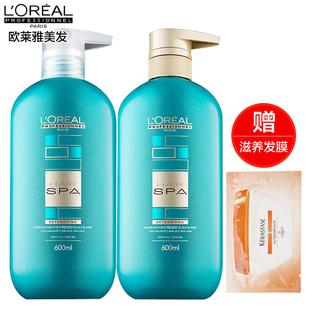 欧莱雅洗发水护发素套装1200ml男女士去屑止痒控油清香家庭装正品