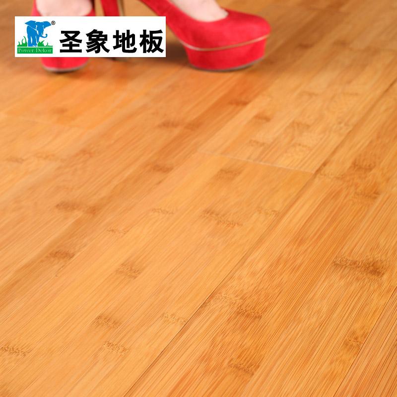 圣象三层竹地板普竹碳化色平压NB6026清致雅竹新品