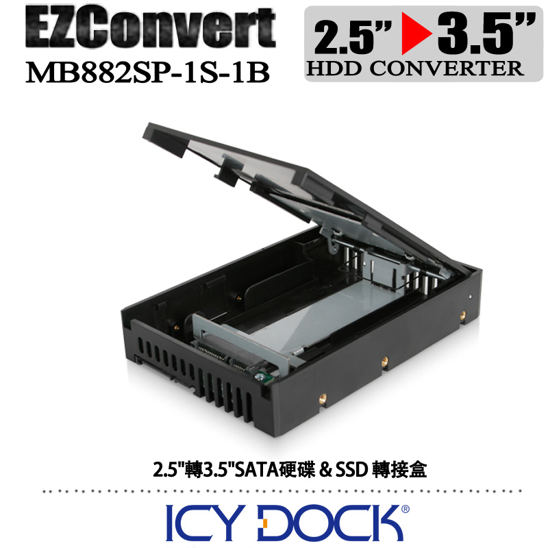 Корпус для жестого диска ICY DOCK  MB882SP-1S-1B 2.5 3.5 SSD/SATA фен elchim 8th sense icy silver 03082 32