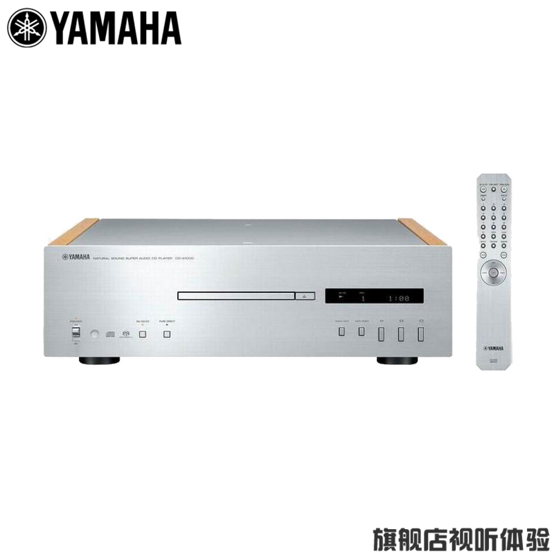 CD-плеер Yamaha  CD-S1000 CD CD портативный cd плеер с джойстиком