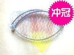 Сачок рыболовный Zeyuan 50