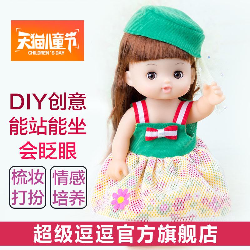 кукла Super Doudou cjddmw001 игрушки животных на электро радиоуправлении super doudou
