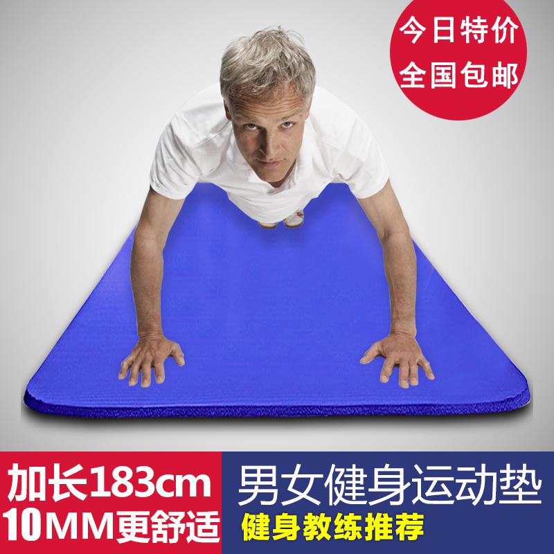 Коврик для йоги OEm  10mm коврик для йоги sanskrit cool 101 10mm 80cm 185cm