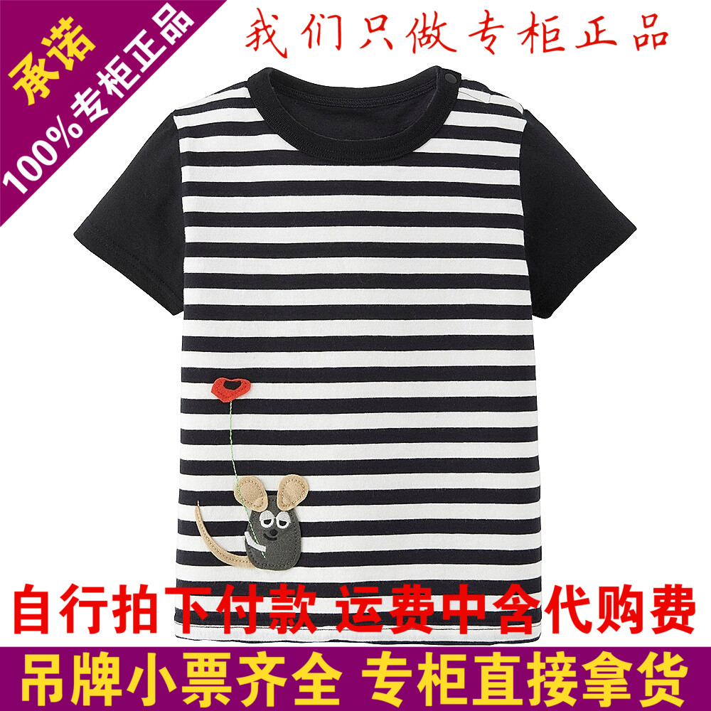 Футболка детская Uniqlo uq157394000 (UT) Leo Lionni 157394 leo lionni it s mine