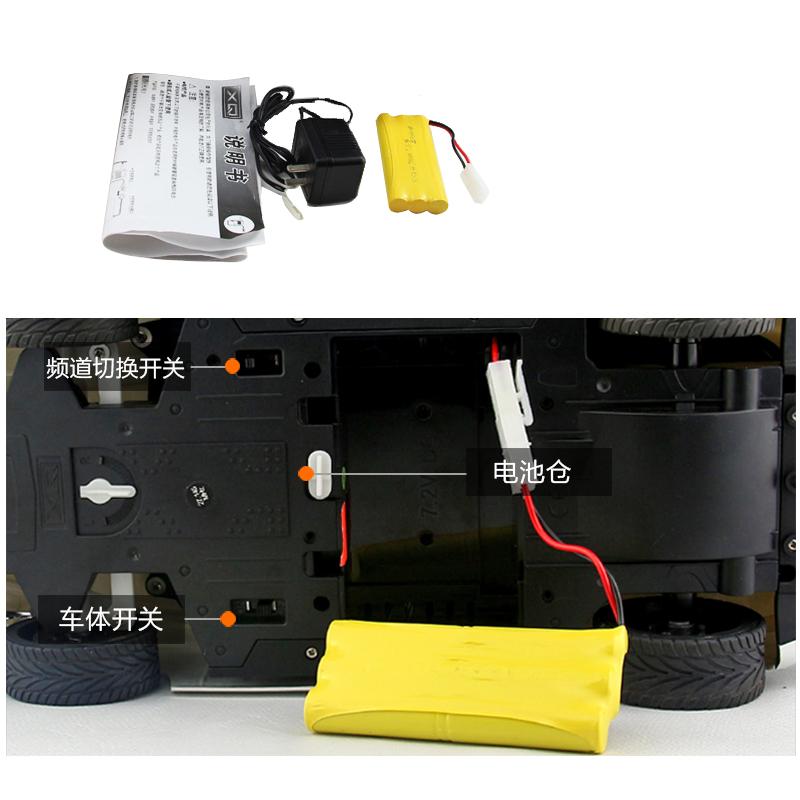Фото Устройства и запчасти для моделей с ДУ XQ 7.2V запчасти